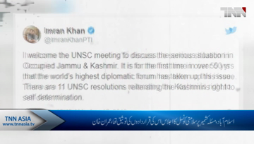 Islamabad- UNSC meeting on Kashmir reaffirms previous resolutions: PM Khan