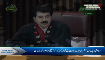 Joint session of parliament discusses occupied Kashmir, Article 370.