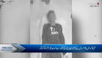 Karachi- Alleged teenage thief beaten to death.