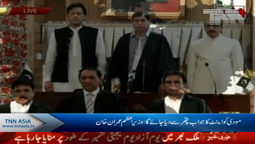 Muzaffarabad- PM Imran Khan Addresses in AJK Assembly