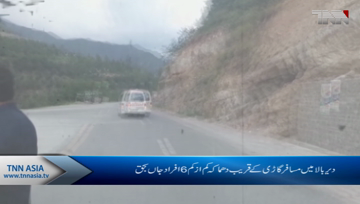 Peshawar- at Least six killed in blast in upper dir.