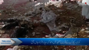Quetta- at least 4 Killed,15 Injure in Blast