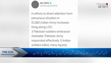 Rawalpindi- 3 Pakistan Army soldiers martyred in LoC firing by Indian forces: ISPR
