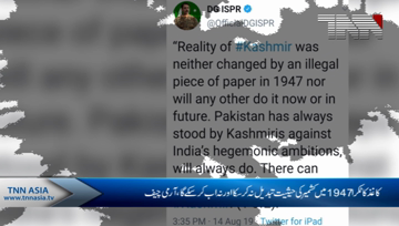 Rawalpindi- No Piece of Paper Can Change The Reality of Kashmir - COAS