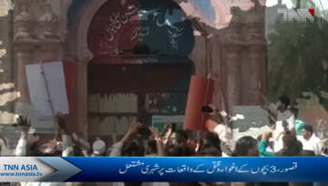 Kasur- Protests in Kasur after remains of children who were raped.