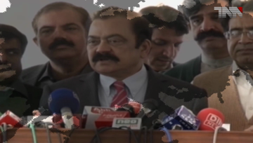 Lahore- Court rejects Rana Sanaullah's bail petition
