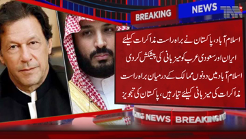 ISLAMABAD- Pakistan has offered direct talks to both the countries as a mediator to end tensions between Saudi Arabia and Iran.