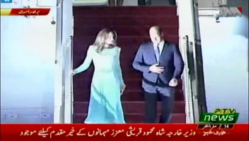 Islamabad- Unique style of welcoming Royal couple in Pakistan