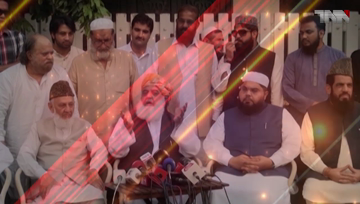 Lahore- Gas and Wheat Crises Artificial, says Fazal ur Rehman