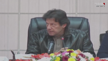 Islamabad- Debt Inquiry Commission report has been prepared, report has revealed corruption of billions of rupees