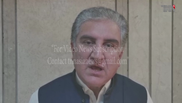 Islamabad- We want to eradicate corruption in the country through better legislation, says Shah Mehmood Qureshi