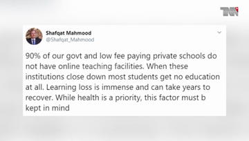 Islamabad-  Any hasty decision to close educational institutions will 'destroy education': Shafqat Mahmood