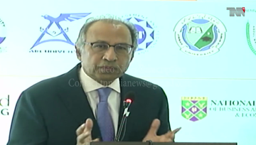 Islamabad- Govt committed to transparency, automation in taxation system: Hafeez Shaikh