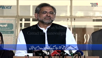 Islamabad- Justice can't be served where federation attacks provinces: Shahid Khaqan