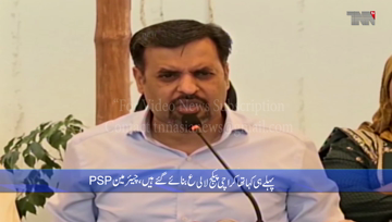Karachi- Not a single Karachi resident participated in PDM rally, Mustafa Kamal