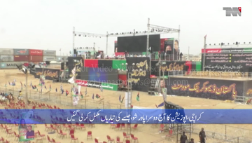 Karachi- PDM Karachi jalsa: Opposition gears up to take on government in second power show