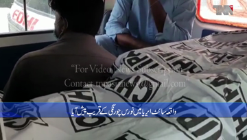 Karachi- Six people drowned in an underground tank of a factory located in Site area