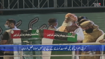 Karachi- The poor, not the rich bring about revolutions: Fazl