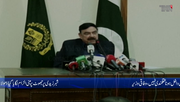 Islamabad- PMLN has buried its politics by clashing with institutions,  Sheikh Rasheed