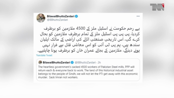 Karachi- Heartless govt sacked 4500 workers of PSM: Bilawal