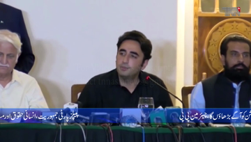 Karachi- Selected govt is incarnation of dictatorship, Bilawal Bhutto