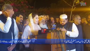 Lahore- situation is very bad, the government can no longer run, Maryam Nawaz