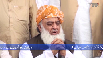 Multan- those who arrested me will be arrested before they are arrested, Molana Fazal-ur-Rehman