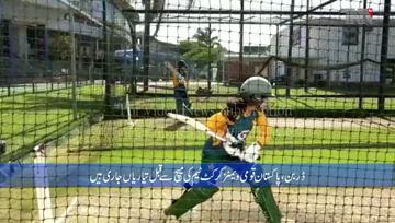 Durban- Preparations are underway before the match of the Pakistan National Women's Cricket Team in kingmean.