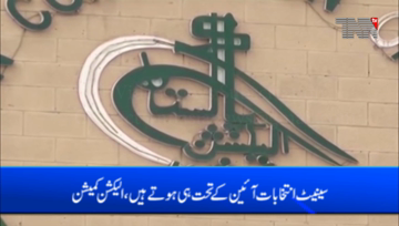 Islamabad- ECP has opposed the holding of Senate elections by open ballot