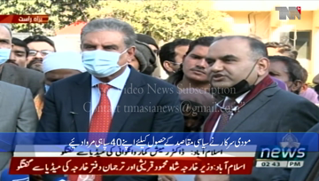 Islamabad- India is not providing details about 11 Pakistani Hindus, Shah Mehmood