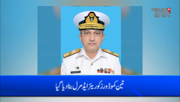Islamabad- Pakistan Navy Promotes 3 Commodores to Rear Admirals