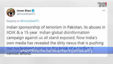 Islamabad- Revelations about Indian journalist reveal unholy nexus of Modi, media: PM Imran