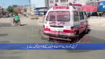 Karachi- Pakistan reports 43 deaths by coronavirus, 1,927 new cases in one day