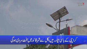 Karachi- Weather forecasters have predicted, most parts of Sindh including karachi will be affected by severe autumn winds