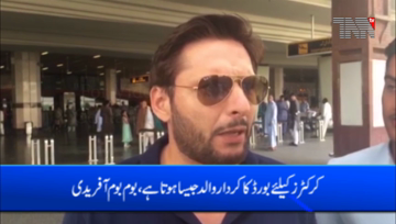Lahore- The Role of the board is like that of a father for Cricketers, says Shahid Afridi