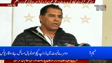 Lahore- Tour was difficult but proud of his bowlers, says Waqar Younis