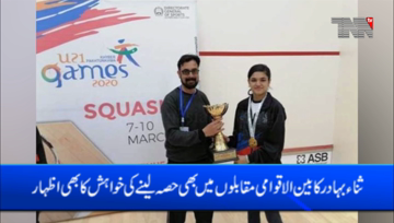 Peshawar- 15 Year old Sana, who is deaf and dumb became the national squash champion