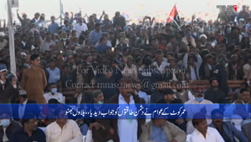 Umerkot- EC will have to respond to foreign funding case, Bilawal Bhutto