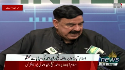 Islamabad- If Shahbaz Sharif wants to talk, the doors of government are open, Sheikh Rashid
