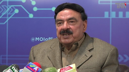 Islamabad- Govt will fulfil commitments made with TLP: Sheikh Rashid