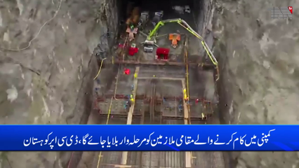 Upper Kohistan-  Chinese company decides to resume work on Dasu hydropower project